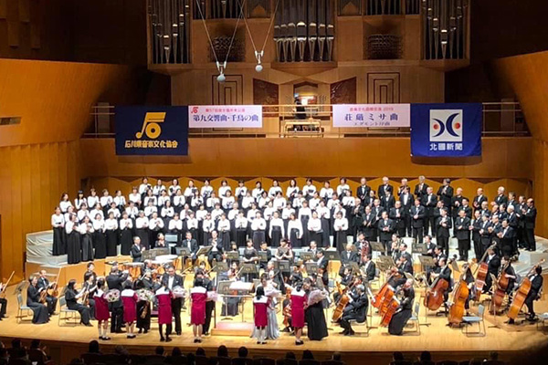 第57回年末公演 荘厳ミサ曲・エグモント序曲